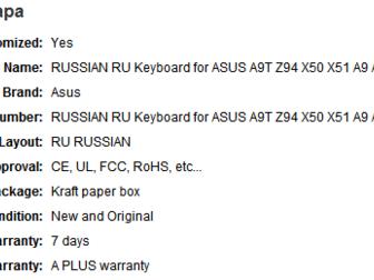 Новое изображение Комплектующие для компьютеров, ноутбуков Клавиатура для ноубуков ASUS 37773956 в Ростове-на-Дону