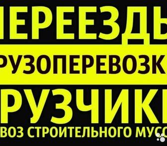 Фото в   Опытные бригады Грузчиков.   В любое время, в Ростове-на-Дону 250