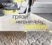 Фото в   Химчистка мягкой мебели у вас дома   Диваны, в Ростове-на-Дону 1500