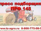 Изображение в   Запчасти на ПРФ -145 и ПРФ-180 предлагает в Ростове 34620