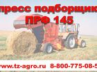 ����������� �   �������� �� ��� -145 � ���-180 ���������� � ������� 34�620
