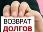 Фото в   Юридическая компания Фимида-Дона окажет в Ростове 0