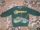 Скачать бесплатно изображение Детская одежда Продам 35085037 в Рубцовске