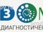 Скачать бесплатно foto  остеопатия,гирудотерапия массаж 38306353 в Рузе