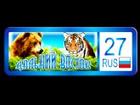Уникальное фото Детские игрушки Продажа сувениров оптом от российского производителя 32763019 в Рыбинске