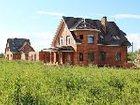 Изображение в Недвижимость Продажа домов Компания Имхатеп - строй готова выполнить в Рыбинске 8500