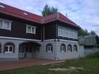 Смотреть фото Строительство домов Загородный дом под ключ 34800324 в Рыбинске