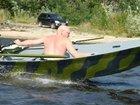 Фото в   Картоп-лодка «Афалина 300М» — это гребная в Калязине 20400