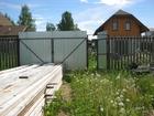 Свежее изображение Земельные участки Продаю Земельный участок ИЖС за Волгой,на Слипе 39438540 в Рыбинске