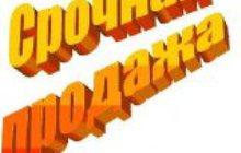 2-ка Хрущевка на ул, Бабушкина
