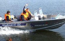 Купить лодку (катер) Windboat 47 DC