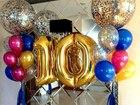 Увидеть изображение Разное Шары с гелием и фигуры из шаров 68062673 в Сафоново