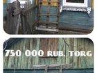 Увидеть изображение Продажа домов продам дом в Майна 41,9 кв, м 33836537 в Саяногорске