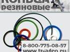 Просмотреть изображение  Кольцо уплотнительное круглого сечения 34424614 в Саки