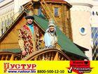 Новое изображение  Туры в Казань из Салавата в сентябре дешевле 33302138 в Салавате