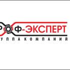 Оператор станков с ЧПУ на предприятие