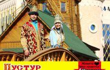 Туры в Казань из Салавата в сентябре дешевле
