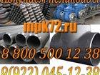 Просмотреть foto  Покупаем стальные трубы (Всех диаметров) 33199281 в Салехарде