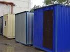 Просмотреть фото Другие строительные услуги Строительные вагон-бытовки и модульные здания 34686244 в Салехарде