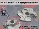 Увидеть фотографию  Вязальный аппарат на пресс Киргизстан 35000498 в Салехарде