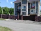 Фото в Недвижимость Элитная недвижимость В Омске продается меблированный многоуровневый в Салехарде 27000000