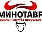 Изображение в   Услуги грузчиков и газели!   Упаковка, разборка в Самаре 250