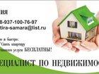 Новое изображение Аренда жилья Сдам комнату в секционном общежитии 33941152 в Самаре