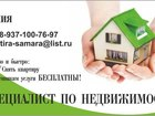 Изображение в Недвижимость Аренда жилья Сдам 1 к. кв проспект Металлургов/Строителей в Самаре 11000