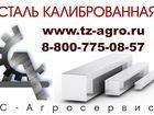 Увидеть фотографию  Шпоночный материал ГОСТ 35874442 в Самаре