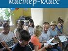 Смотреть foto Курсы, тренинги, семинары Курс английского языка в Самаре 36937278 в Самаре