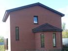 Изображение в Недвижимость Продажа домов Продаю Коттедж 2-этажа 110 кв. м, НОВЫЙ, в Самаре 4000000