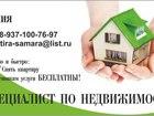 Изображение в Недвижимость Аренда жилья Сдам комнату в 3 к. кв ул. Путейская\Свободы в Самаре 6000