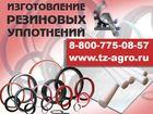 Увидеть изображение  манжета резиновая пневматическая 37655348 в Санкт-Петербурге