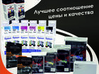 Фото в   Компания «Ревкол» рада предложить расходные в Самаре 100