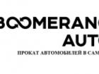 Фото в Транспортные компании Прокат (аренда) автомобилей Компания ООО Бумеранг-авто оказывает услуги в Самаре 0