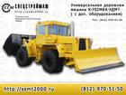 Смотреть фотографию Спецтехника Универсальная дорожная машина К-702МВА-УДМ2 39252410 в Самаре