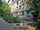 Свежее изображение Комнаты Продам недорого комнату 13м ул, Свободы 76 39329077 в Самаре