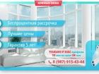 Новое фото  Пластиковые окна в Самаре и области, 46249645 в Самаре