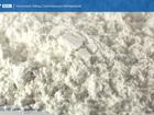 Скачать бесплатно фото Строительные материалы Известняковая мука для производства комбикормов 63766696 в Самаре