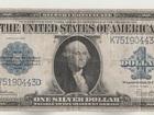 Просмотреть фото  Старинная банкнота США 1 доллар 1923 Оригинал 70517418 в Самаре