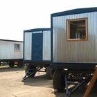 Производство и продажа вагон-домов