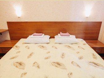 Скачать изображение Разное Вас приглашает гостеприимный мини-отель «На Садовом» 32501341 в Москве