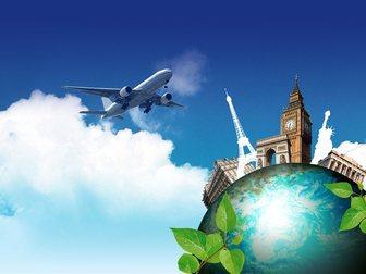 Скачать изображение  Успешно развивающееся туристическое агентство Счастливый билет предлагает: 33348600 в Новокуйбышевске