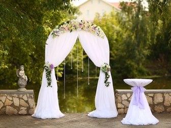 Новое изображение  Свадебное оформление зала 38883593 в Самаре