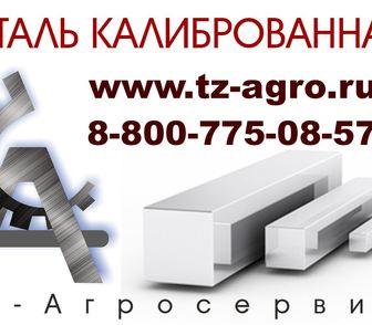 Бесплатные объявления в Челябинске  доска частных