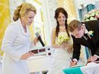 Изображение в Развлечения и досуг Организация праздников Песочная церемония – один из красивых свадебных в Санкт-Петербурге 7500