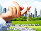 Фотография в   Агентство  Город  поможет Вам сдать  квартиру в Санкт-Петербурге 0