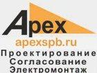 Фотография в   Схема разводки инженерных коммуникаций, технологическое в Санкт-Петербурге 500