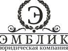 Фото в Услуги компаний и частных лиц Юридические услуги Оперативное и доступное решение правовых в Санкт-Петербурге 1000
