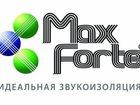 Скачать изображение  Идеальная звукоизоляция 32866962 в Санкт-Петербурге